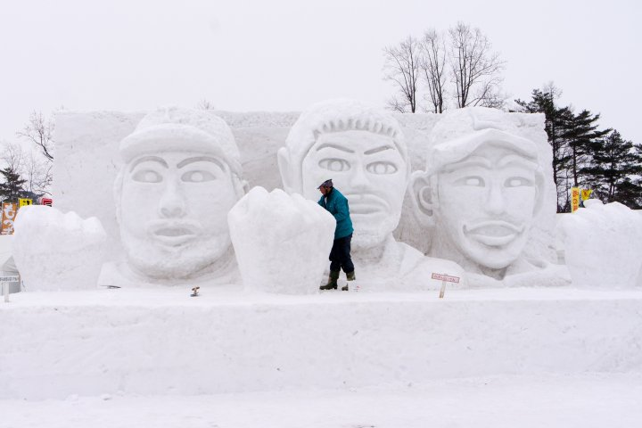 Iwate Snow Festival