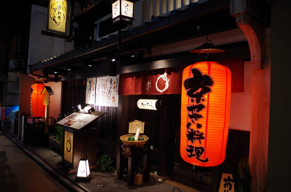 Traditional Kyoto style restaurants can be found alongthis alleyway.