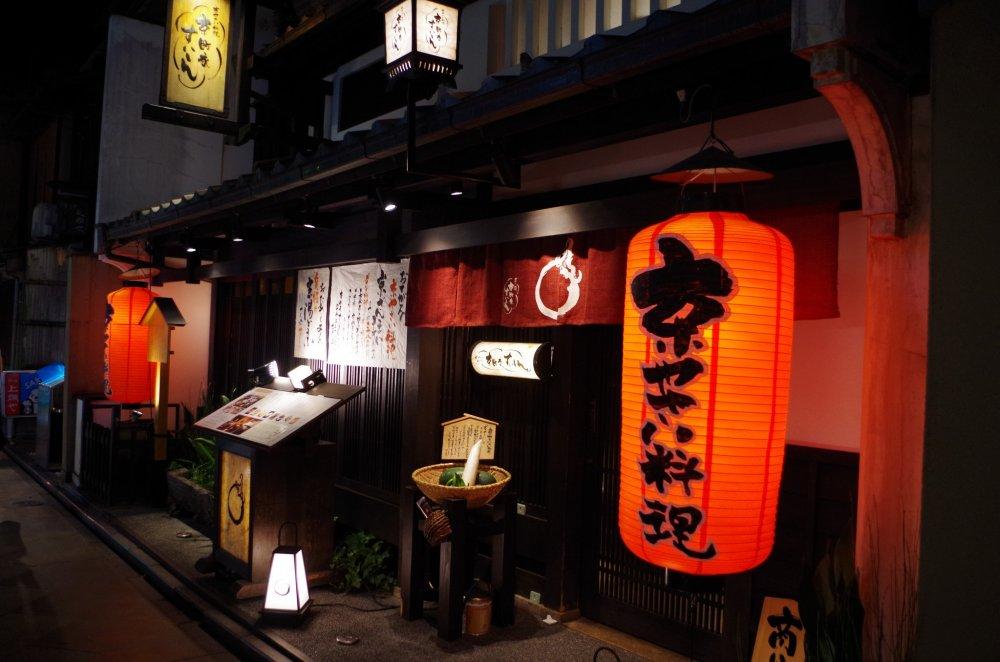ร้านอาหารสไตล์เกียวโตแบบดั้งเดิมสามารถพบได้ในซอยนี้