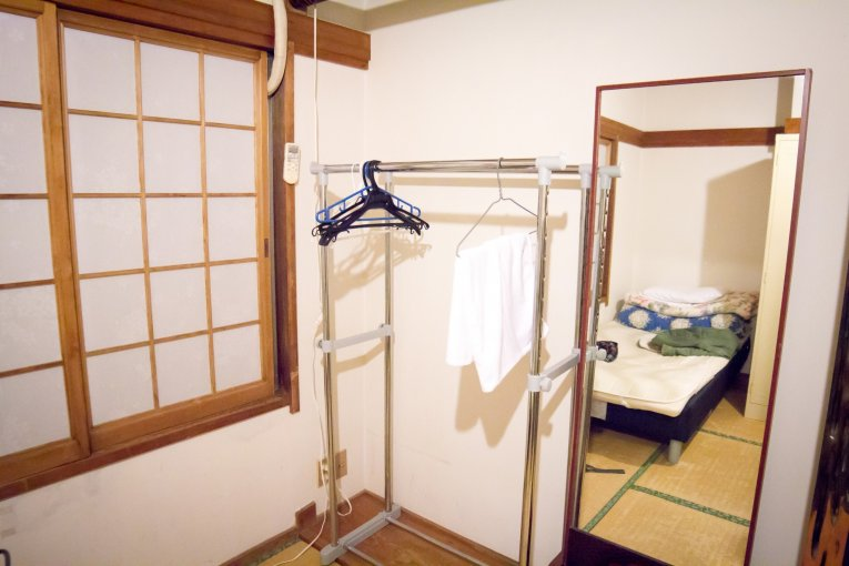 Guest House Cabosu Beppu Hamayu