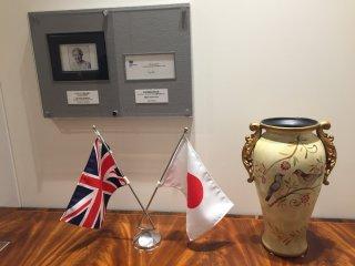 A corner of British-Japanese diplomatic relationships