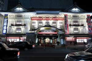 Kabuzika Theatre