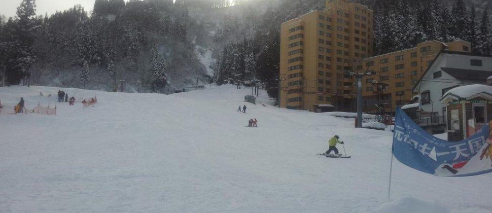 Ipponsugi Ski Resort