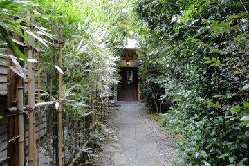 ภัตตาคารโคอิโนชิซูกุ