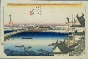 Hiroshige's woodblock print showing Yoshida Castle.