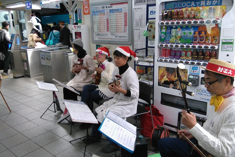 Christmas at Tanabe