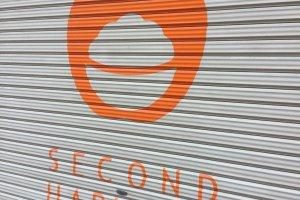 """Le logo de Second Harvest est affectueusement appelé """"l'homme de riz"""""""
