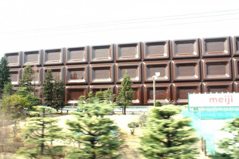 Meiji Chocolate Factory