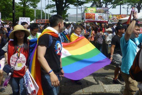 Cờ Tokyo Rainbow Pride