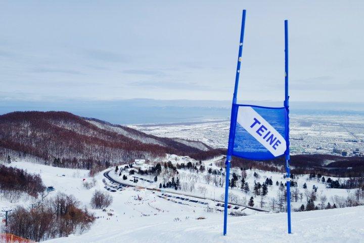 Sapporo Teine Resort