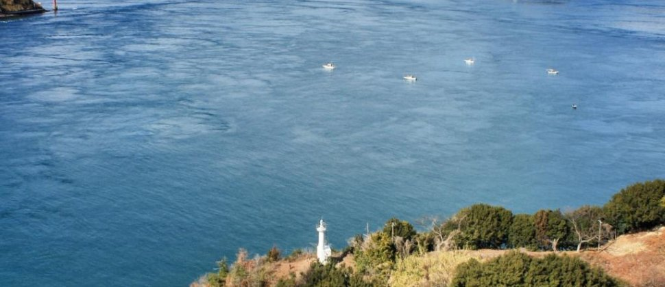 Umashima: Sur la Route de Shimanami