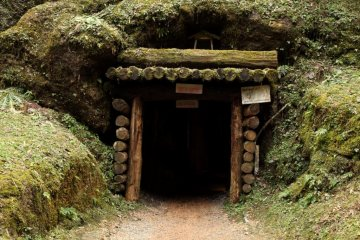 La Mine d'Argent d'Iwami Ginzan