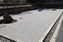 Ryoan-ji, Barat Laut Kyoto