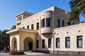 Reopening of Teien Art Museum