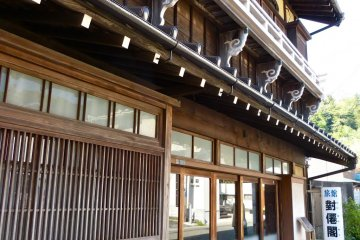 Kamakura's Taisen-kaku Inn