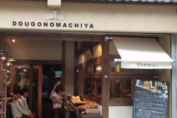 Dogo no Machiya café