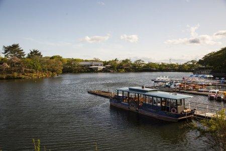 Nasu Rindo Lake View