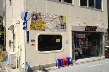 Nagoya's Thai Kitchen, Pakuchi