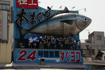 Having an Offal Time in Tsukiji