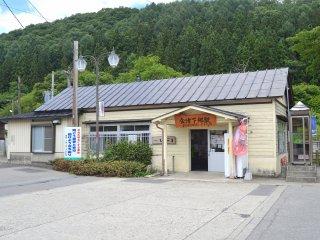 Aizu Shimogou Station