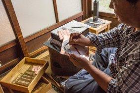 Butsudan Handicraft Workshop Class