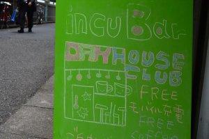 IncuBar's welcome board