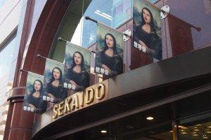 Uma espécie de mascote de Sekaido, a Mona Lisa com uma face diferente, é um sinal claro que você chegou em Sekaido