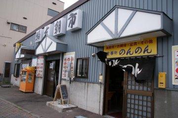 Rinyu Morning Market in Otaru