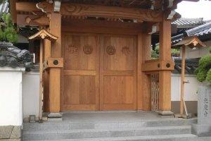 Entrance to Yata Temple