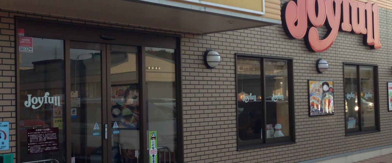 okinawa sports depo