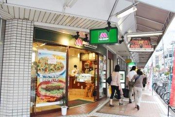 ร้าน MOS Burger