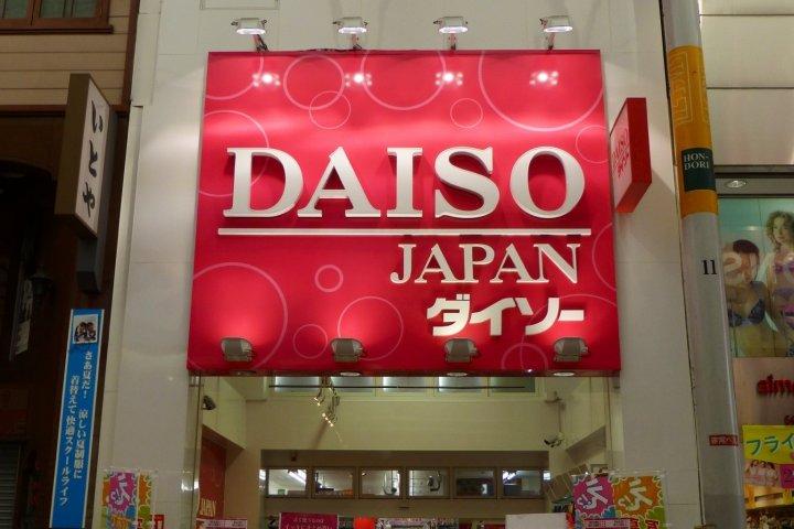 Discount Dollar Store, Daiso