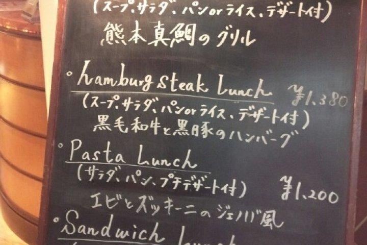 텐진 IMS의 씨푸드*그릴 레스토랑!