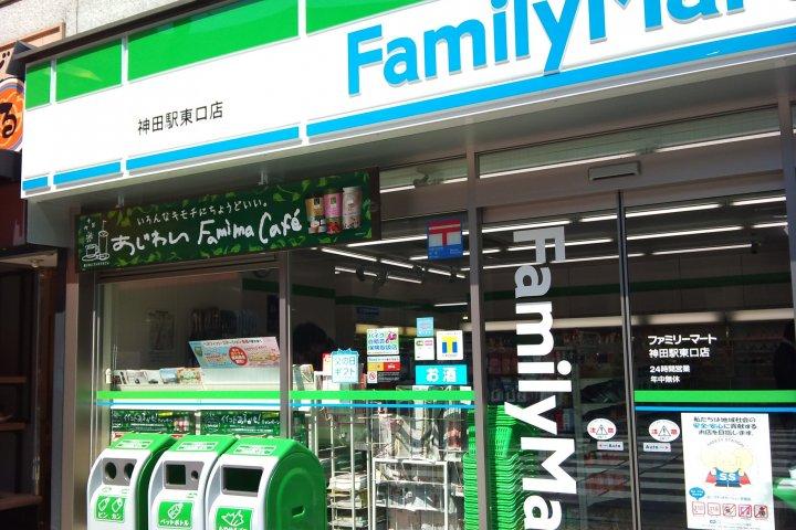 Family Mart's Free Wi-Fi Service
