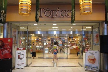 ห้างสรรพสินค้า Topico ในอะคิตะ
