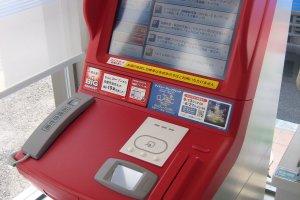 Loppi kiosk inside Lawson's