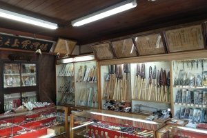 Knives at Norimune