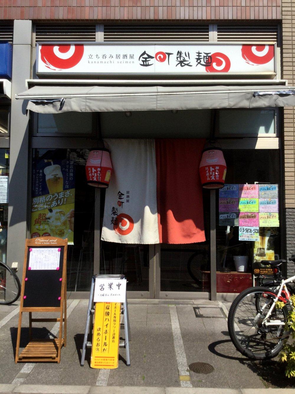 Right in front of Keisei Kanamachi Station