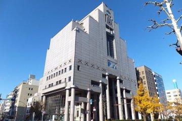 Chitabashi Art Museum Dream