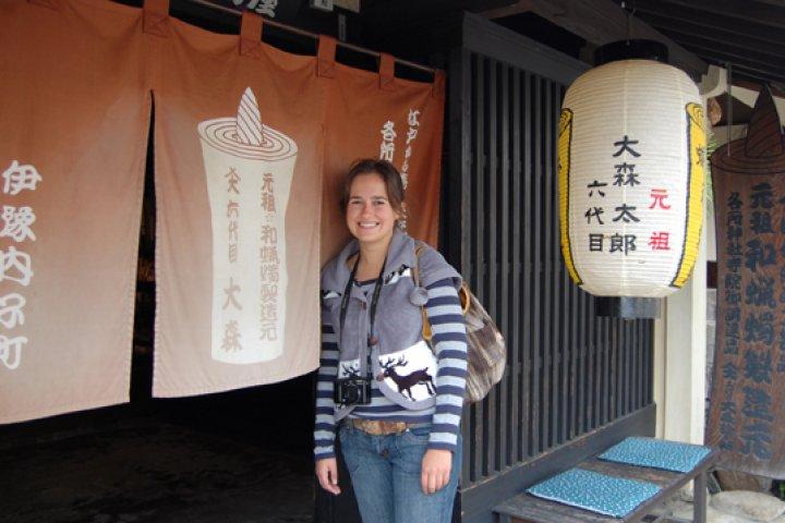 Uchiko Machinami