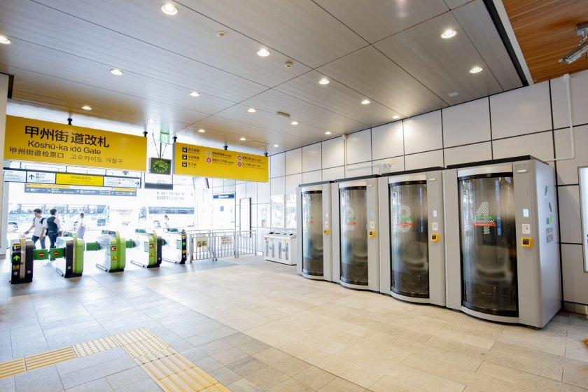 Station booths at Shinjuku Station