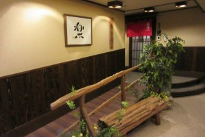 Onsen usually have fine decorations