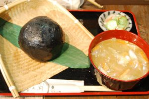 "Why not try a ""bakudan"" onigiri?"