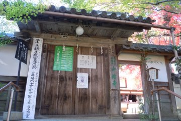 Jurinji Temple in Oharano