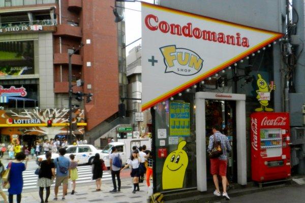 Condomania Harajuku