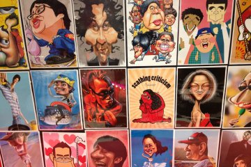 Caricature Japan: Just for Laughs