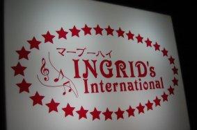 Ingrid's International