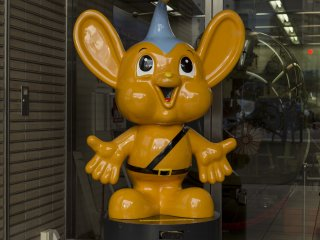 This is the mascot of the Metropolitan Police; Pipo-kun
