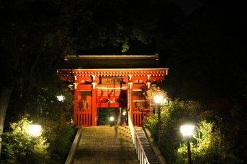 Đền Kosenji