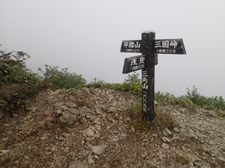 Trail is well marked and easy to follow despite not being able to read Kanji
